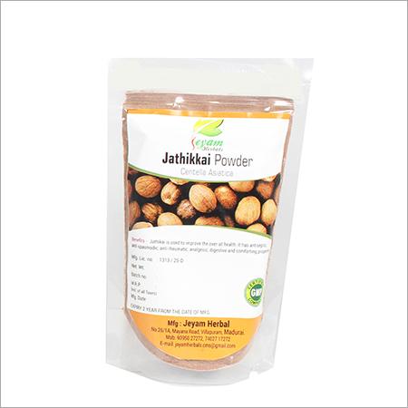 Jathikkai