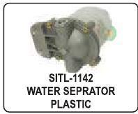 https://cpimg.tistatic.com/04883880/b/4/Water-Seprator-Plastic.jpg