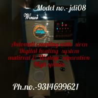 FULLY AUTOMATIC JDI 08 HIGH SPEED DIGITAL PATTAL-DAUNA MACHINE