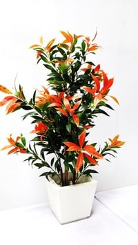 Photini Artificial Plant