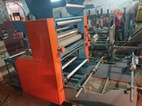 Khalsa Paper Lamination Machine