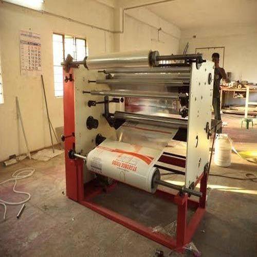 Reel Lamination Machine