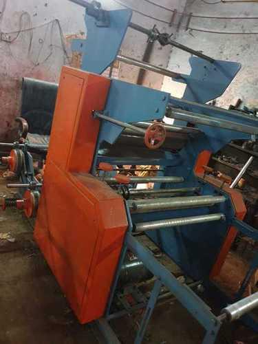 High Speed- Paper Lamination Machine
