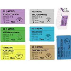 Absorbable Surgical Suture