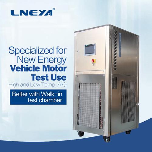 Vehicle Motor Test Equipment