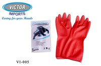 Cleanroom Gloves