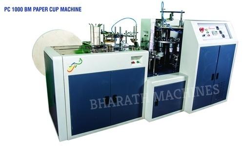 BM Ultra Paper Cup Making Machine