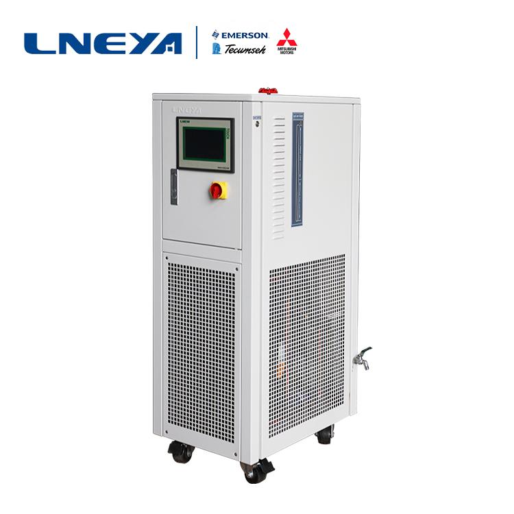 Refrigeration Heating Liquid Circulation Fully Enclosed System