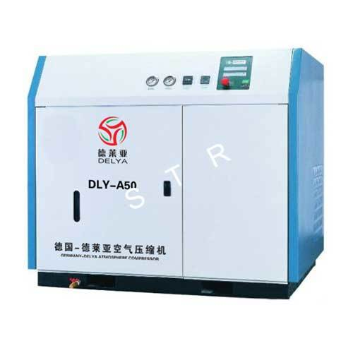 DLY-A50 Screw Air Compressor