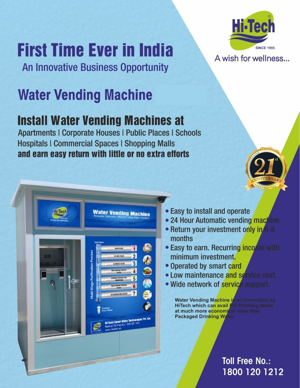 Water vending machine 500 lph