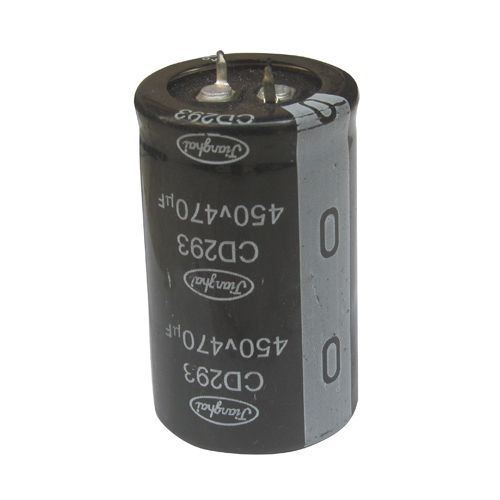 AC Motor Electrolytic Capacitor
