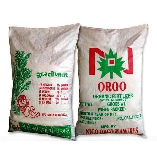 Fertilizer BOPP Bags