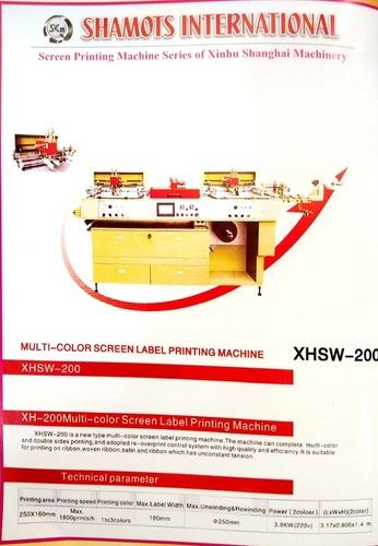 Screen Printing Machine XHSW-200