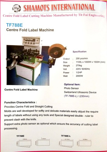 High Speed Ultrasonic Cut & Fold Machine