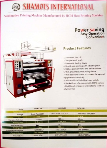 Centre Fold Lable Cutting Machine