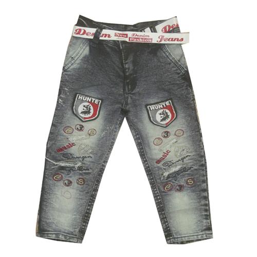 Design Kids Jeans