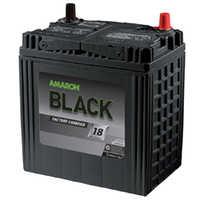 65ah Black Amaron Car Battery