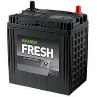 12V 65Ah Amaron Battery