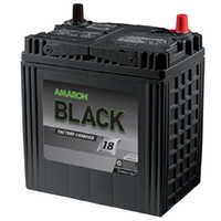 65Ah Amaron Black Battery