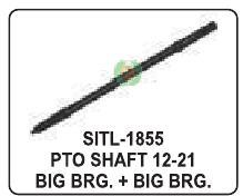 https://cpimg.tistatic.com/04899771/b/4/PTO-Shaft-Big-BRG.jpg
