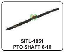 https://cpimg.tistatic.com/04899779/b/4/PTO-Shaft.jpg