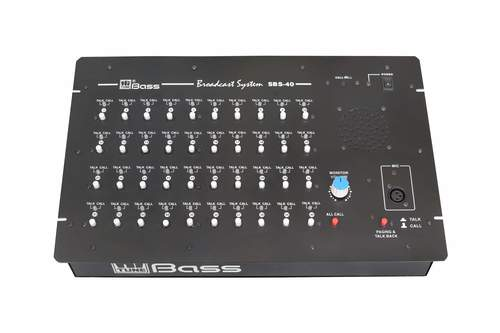 Digital School Broadcasting System (HITUNE BASS)