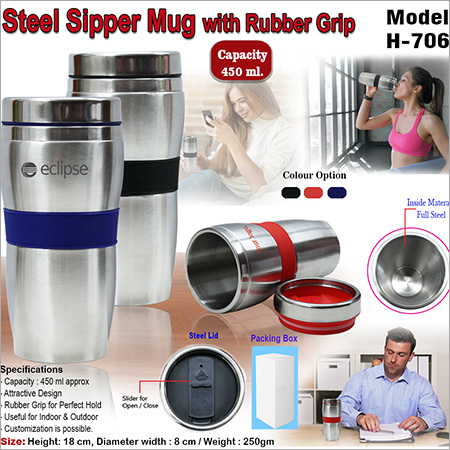 Steel Sipper Mug With Rubber Grip