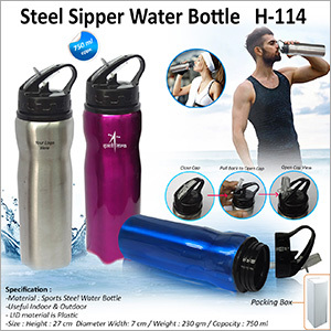 Water Bottle Sipper Bottle Sipper Mug
