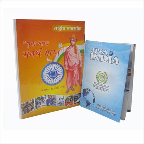 Printed Advertising Brochure