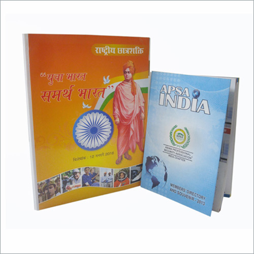 Printed Advertising Brochure