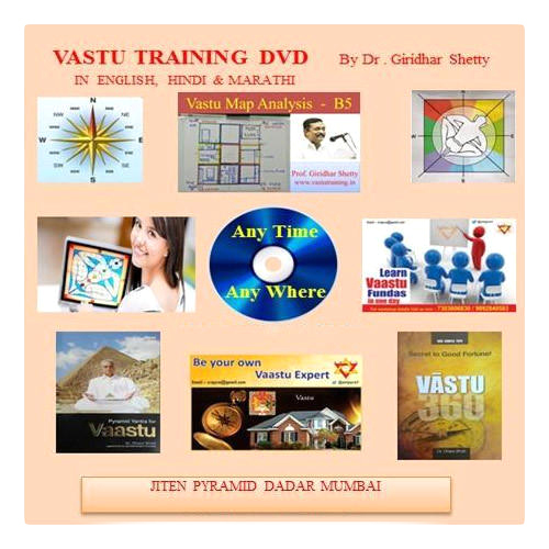 Vastu DVD and CD
