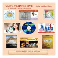 DVD Pyramid Vastu Training
