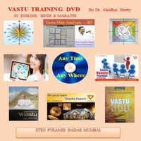 Vastu Training DVD