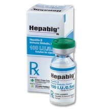 Hepabig Injection