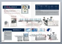 Medical Soft Tubing Making Machine