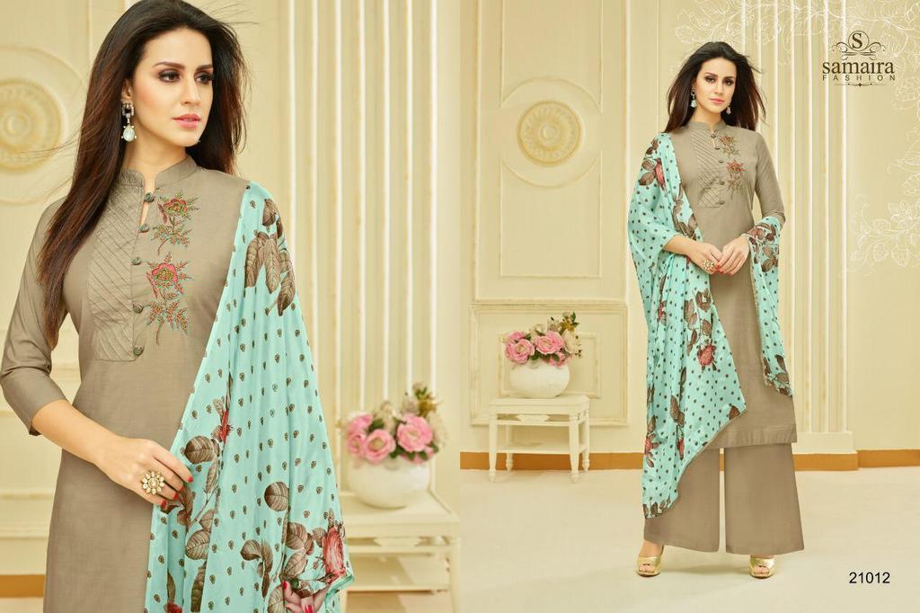Upada Silk Salwar Kameez