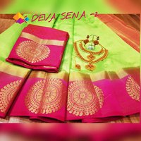 Kanjivaram Fancy Silk Saree