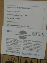 amikacin sulphate
