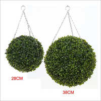 Artificial Topiary Boxwo Ball