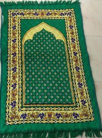 Prayer Mats (Janamaz Mat)
