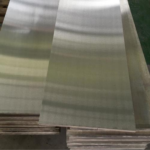 Magnesium Alloy Billet