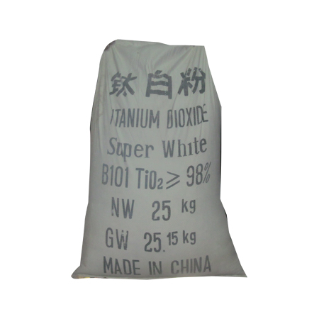 Titanium Dioxide Super White Powder