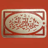 Brass Metal Name Plates