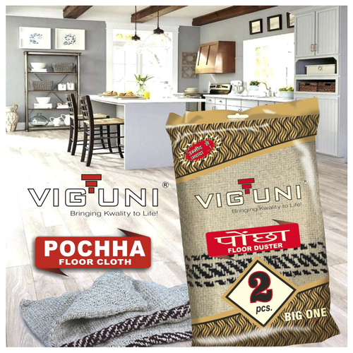 """Pochha (Floor Duster) - 24"""""""