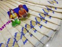 Assam Silk Embroidery Work Saree