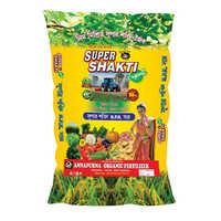 Fertilizer PP Bag
