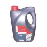 20 Ultragrade Vacuum Pump Oil
