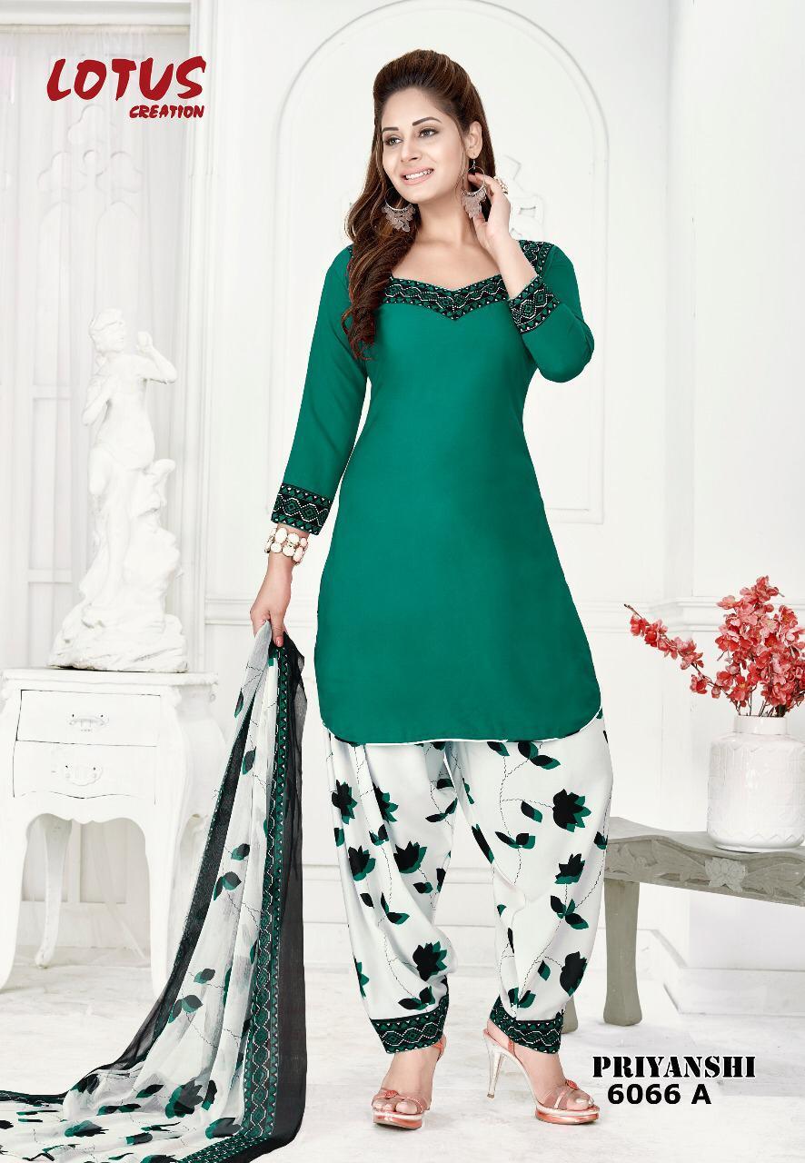 New Designer Dress Material