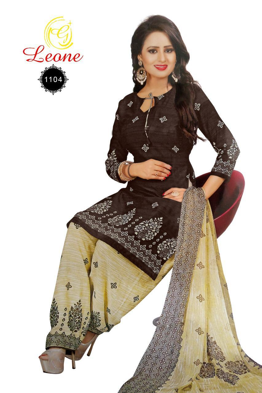 New Fancy Printed Dress Material For Ladies