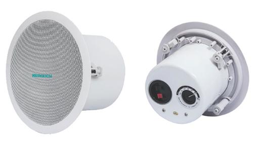 Coaxial Ceiling Loudspeaker